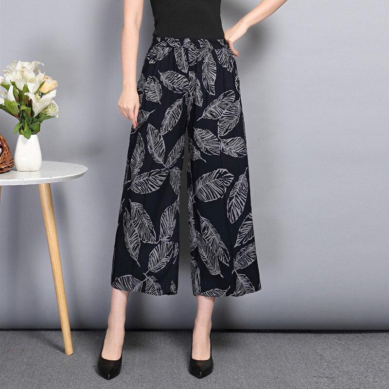 Cotton   Wide     Leg     Pants   Plus Size Floral Print Beach   Pants   Elastic Summer Hot Sale Pocket Female Casual Fashion Loose Trousers