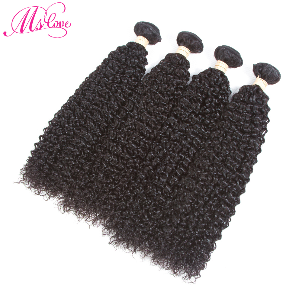 Malaysian Curly Weave Human Hair Bundles Natural Color Free Shipping 8-26 Inches Non Remy Hair Bunldes 4PCS