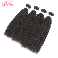 Malaysian Curly Weave Human Hair Bundles Natural Color Free Shipping 8 26 Inches Non Remy Hair