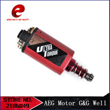 Elemento airsoft motor ultra torque alto tipo ímã forte para arma m16/m4/mp5/g3/p90 aeg motor g & g bem jg in0917