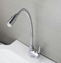 LED Поворотный кухонная раковина для ванной бассейна смесителя хром латунь кран JN8057