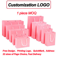Luxury matte pink shopping paper bag with metal logo for Ring