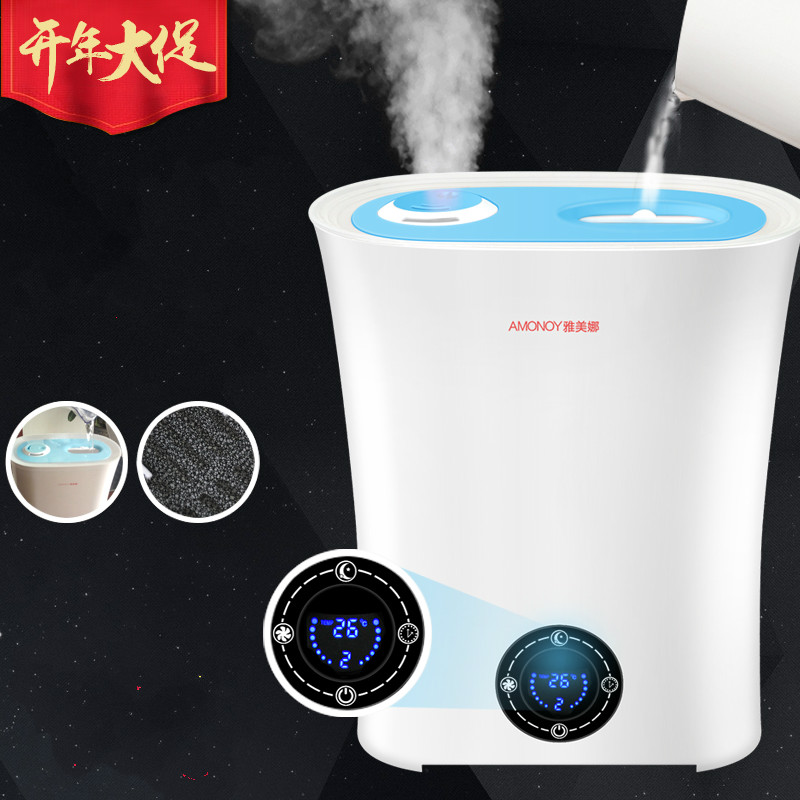 High capacity humidifier Creative Add water air Aromatherapy machine Essential oil diffuser floor style humidifier home mute air conditioning bedroom high capacity wetness creative air aromatherapy machine fog volume