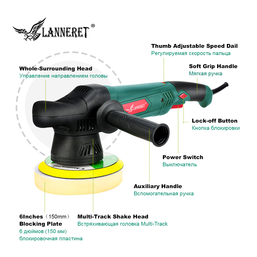 Image 3 - LANNERET 6'' Dual Action Polisher 900W Variable Speed Electric Polisher Shock and Polishing Machine Cleaner Polishing Pad-in Polishers from Tools