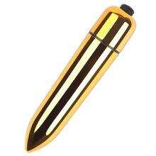 G Spot Clit Bullet Vibrating Massage Dildo Toys