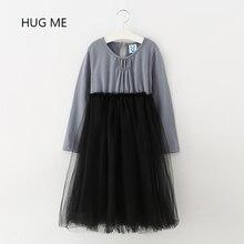 Фотография Hug Me Children