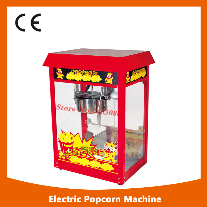 2017 small popcorn machine/automatic popcorn machine/ Small home use electric mini popcorn machine popcorn hour с 200