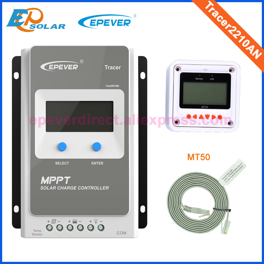 Tracer2210AN MPPT Solar Charge Controller 20A 12V 24V Auto with MT50 Meter Solar Panel Battery Regulator Charge Controller mppt 10a solar charge controller epever10a mppt solar controller 150v pv battery panel regulator 12v 24vdc aotu solar charger