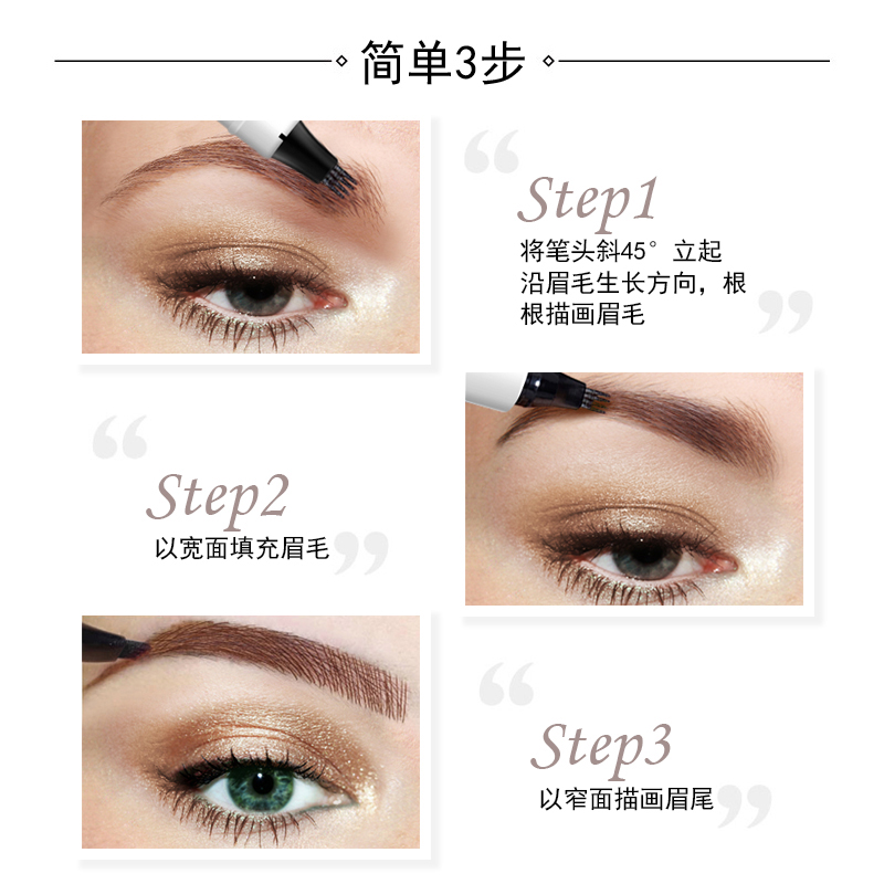 Us 229 20 Offkiss Beauty Microblading Eyebrow Tattoo Pencil 3 Colors Wenkbrauw Pen Waterproof Fork Tip Eyebrow Tattoo Pen Kb026 In Eyebrow