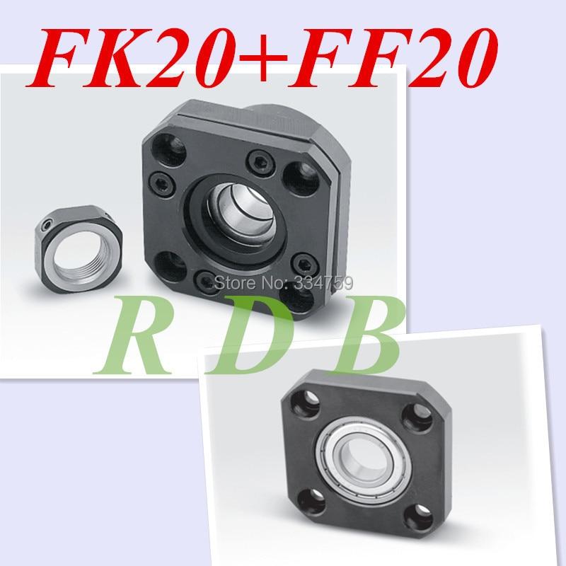 2set FK20+2 set FF20 Ballscrew End Supports CNC Fixed Side  Floated Side Bearing