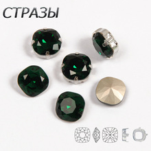 Emerald Square Multicolors Crystal Sew On Rhinestone With Claw Glass Sewing Rhinestones For Clothing