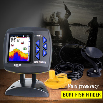 LUCKY FF918-CWLS SONAR Fish Finder เรือช่วง 300 M ความลึก Fishfinder Echo SOUNDER ecoscandaglio sondeur peche ตกปลา SONAR