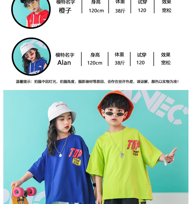 Kid clothes girl Boy set Summer 2019 4 6 8 10 12 14 Years Hip Hop T shirt Pants dance costumes kids boys Girls young clothes (3)