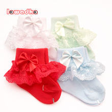 Однотонные хлопковые теплые носки lawadka для новорожденных