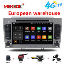 No TAX From Germany Android 7.1 Car dvd player radio Stereo Navigation for Peugeot 408 & 308 GPS 4G WIFI RDS Free MAP MIC Canbus(China)