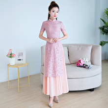 Modern improved cheongsam set Ao dai  qipao dress lace for women