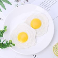 NEW Sticky Rubber Egg Squeeze Kitchen Food Toy Pretend Play Cooking Gag Joke Toy