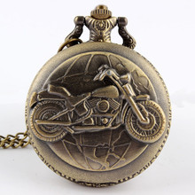 Cool locomotive retro trend pocket watch carved motorcycle pattern quartz pocket watch personalized gift цена
