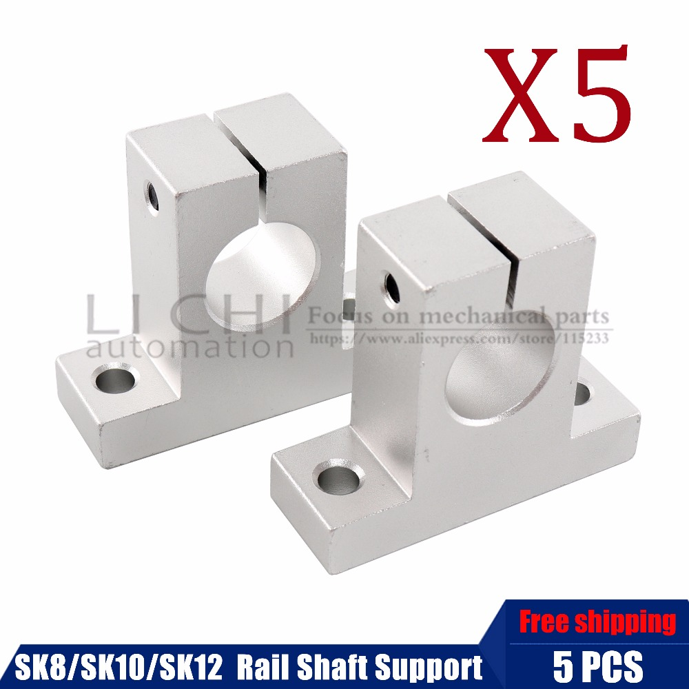 CNC Milling Machine Router SK12 Linear Rail Shaft Guide Support 12mm Bore