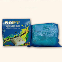 Softto Seaweed Slimming Soap Contains Natural Plant Abdomen Anti Cellulite Slimming Essence Free Shipping