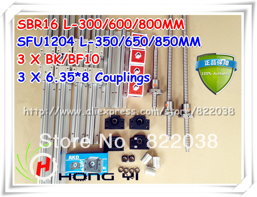 3pcs ballscrew SFU/RM1204 + 3pcs screw ballnut +2pcs linear guide SBR16 L = 300/600/800MM+3pcs BK/BF10+3pcs 6.35*8 couplers sesibibi 3pcs цвет случайный