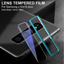 Lens Protective Ring Protector Rear Camera Metal Tempered Film for Samsung S10 Plus