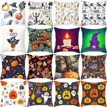 Halloween Cushion Cover Cartoon Pumpkin Printed Pillow 45*45 Sofa Seat Linen Cotton Square Decorative Pillows