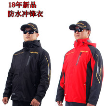 2018 NEW SHIMANO Fishing garments man Hold heat waterproof Two-piece Autumn And Winter SHIMANOS thicken sports activities Free transport