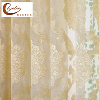 Byetee Jacquared Yellow Window Curtains For Living Room Sheer Tulle In Kitchen Door Curtain Solid