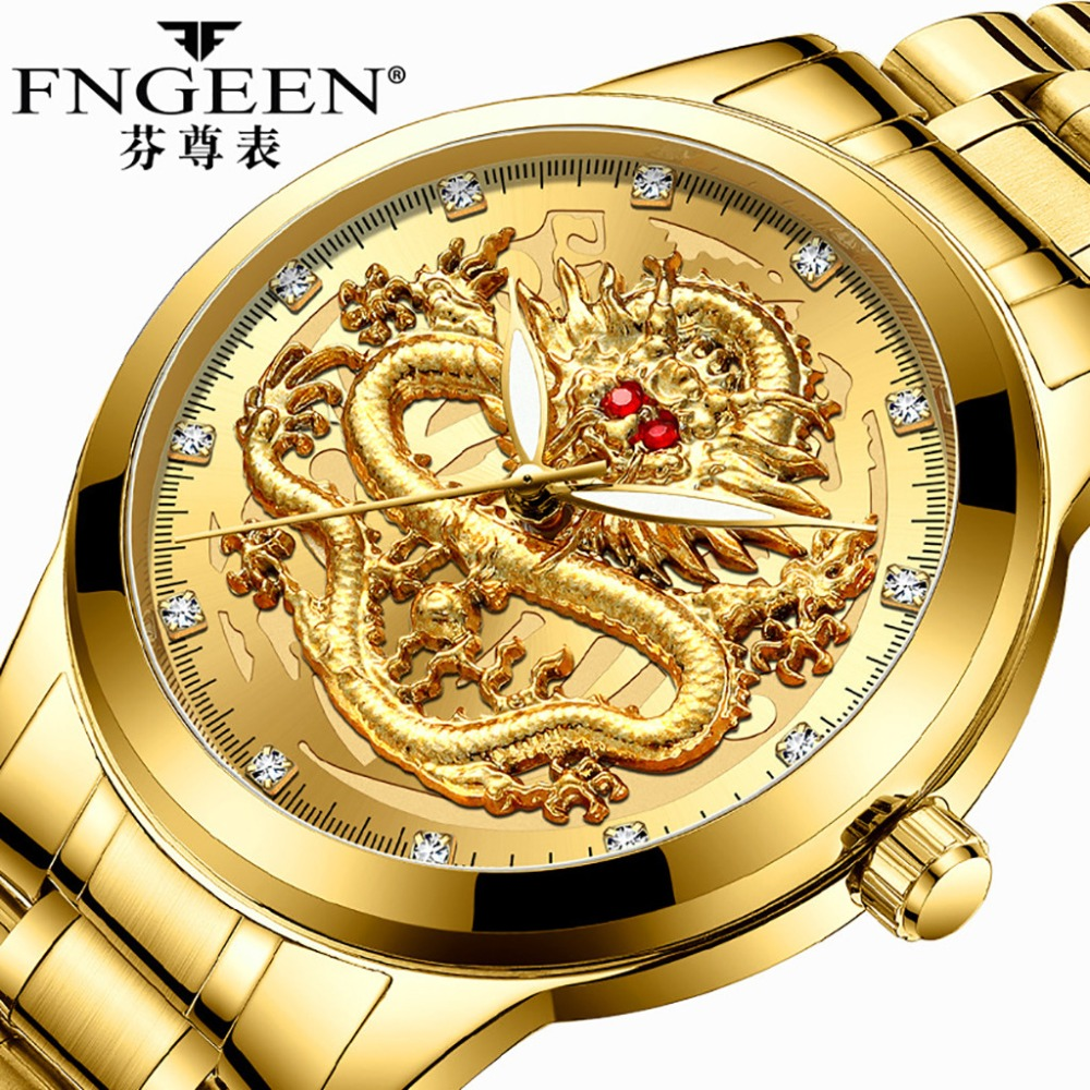 Golden Luxury Men's Watch Ruby Dragon Dial High Quality Stainless Steel Belt Wristwatch Birthday Gift For Man montre homme H5(China)