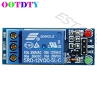 OOTDTY 1 Channel 12V