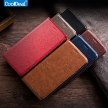 Vintage Leather Case For Leagoo T5 Luxury Mobile Phone Flip Cover Full Protection Retro