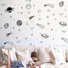 Universe Space Wall Decals Star Planet Vinyl Sticker Nursery Decor Adventure  Mural Kids Room Art J952