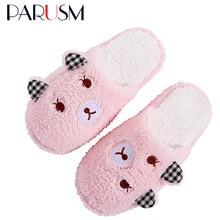 3466eadea48fb Marque Belle chaussons pour femmes Maison Peluches Ours de Dessin Animé  Doux Pantoufles Flip Flop Filles Hiver chaussures chaude.
