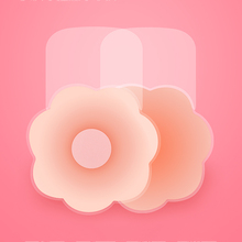 2pcs 1Pair Sexy Women Silicone Breast Petals Pasties Nipple Cover Reusable Self-Adhesive Natural Color One Size Stickers