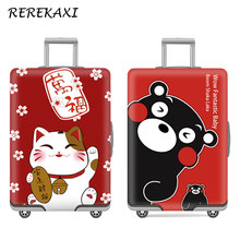 Cartoon Animal Travel Suitcase Luggage Cover 18-32 Inch Trolley Elastic Protection Case Covers Dust-proof Baggage Trunk Cover(China)