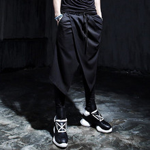 27-44 Big yards Male western-style trousers male personality slim culottes boot cut jeans gothic skirt fashion casual pants