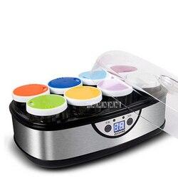 Nowa maszyna do jogurtu domowego DL-4005 8 szklany kubek o dużej pojemności automatyczny zestaw ze stali nierdzewnej maszyna do jogurtu 220-240V 50W 1600ml