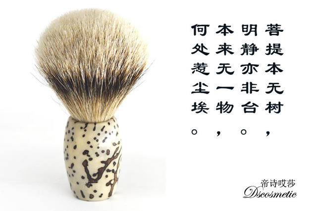 Classic  silver tip badger hair shaving brush with natural bodhi handle for gift men's grooming kit