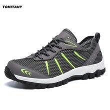 Человек Кемпинг треккинговые ботинки для мужчин альпинизм треккинг обувь для прогулок s Охота Открытый Спортивная обувь