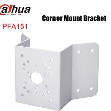 Dahua угловой кронштейн PFA151 Материал secc угловой кронштейн аккуратный и интегрированный дизайн системы видеонаблюдения Аксессуары