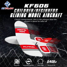 KFPLAN KF606 RC(China)