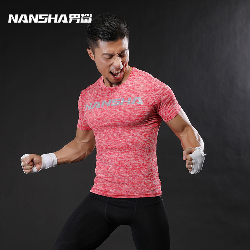 Marca Palestre Stringer Uomini della MAGLIETTA 2018 Nuovo di Compressione Bodybuilding e Fitness Canottiere degli uomini Manica Corta T-Shirt