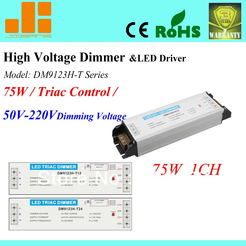 Free Shipping TRIAC LED DIMMER and LED DRIVER High Voltage AC50 to 220V 1 Channel Input output 75W  Model:DM9123H-T 75W Series kvp 24200 td 24v 200w triac dimmable constant voltage led driver ac90 130v ac170 265v input