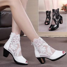 Summer Style Genuine Leather Open Toe Summer Boots Ankle Boots For Women sy-1372