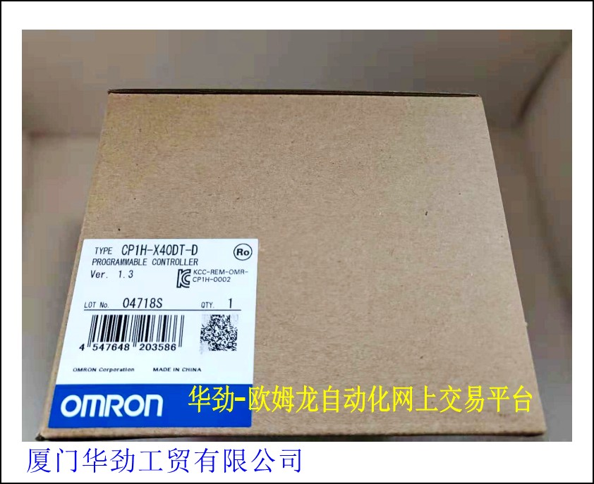 OMRON programmable controller CP1H-X40DT-D original genuine new spotOMRON programmable controller CP1H-X40DT-D original genuine new spot