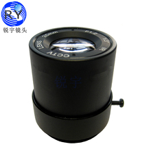 25mm CCTV IR CS metal Lens for CCTV video cameras,support CS mount,1/3″ format,F1.2, fixed Iris,manual focus
