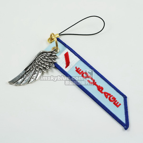 France Airline Luggage bag Tag with Metal Wing Light Blue Gift for Aviation Lover Flight Crew