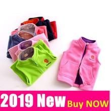 Детский жилет Жилетка для мальчиков и девочек, пальто воротник-стойка с вышивкой, флис, г., детская теплая куртка без рукавов детская верхняя одежда