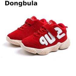 Детская обувь для девочек и мальчиков повседневные кроссовки для маленьких детей легкие модные туфли на плоской подошве из сетчатого